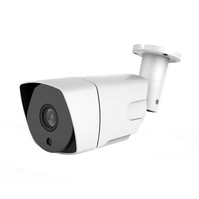 Stavix MQ38E1HS2MA Bullet IP Camera